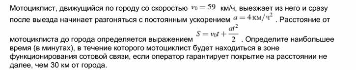 hello_html_57ccf82e.jpg