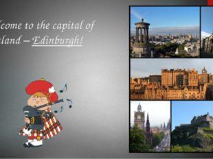 Welcome to the capital of Scotland – Edinburgh!
