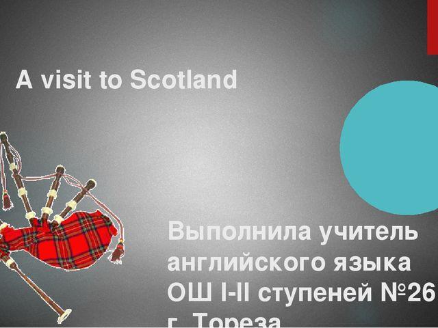 A visit to Scotland Выполнила учитель английского языка ОШ I-II ступеней №26...