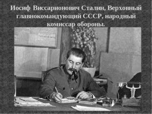 Иосиф Виссарионович Сталин, Верховный главнокомандующий СССР, народный комисс