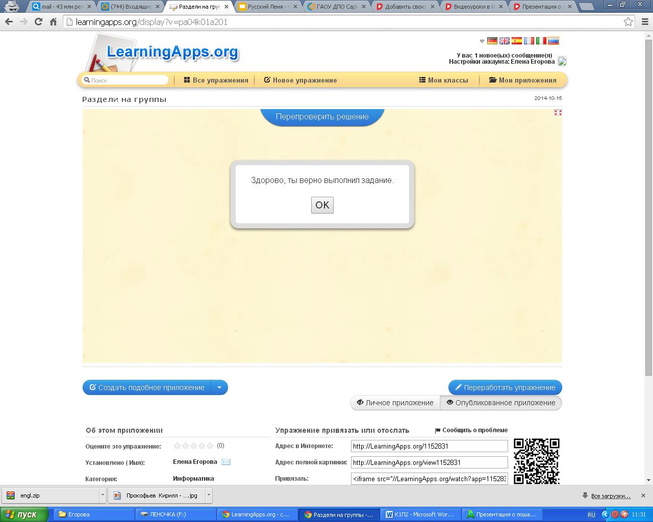 hello_html_7e0188cb.png