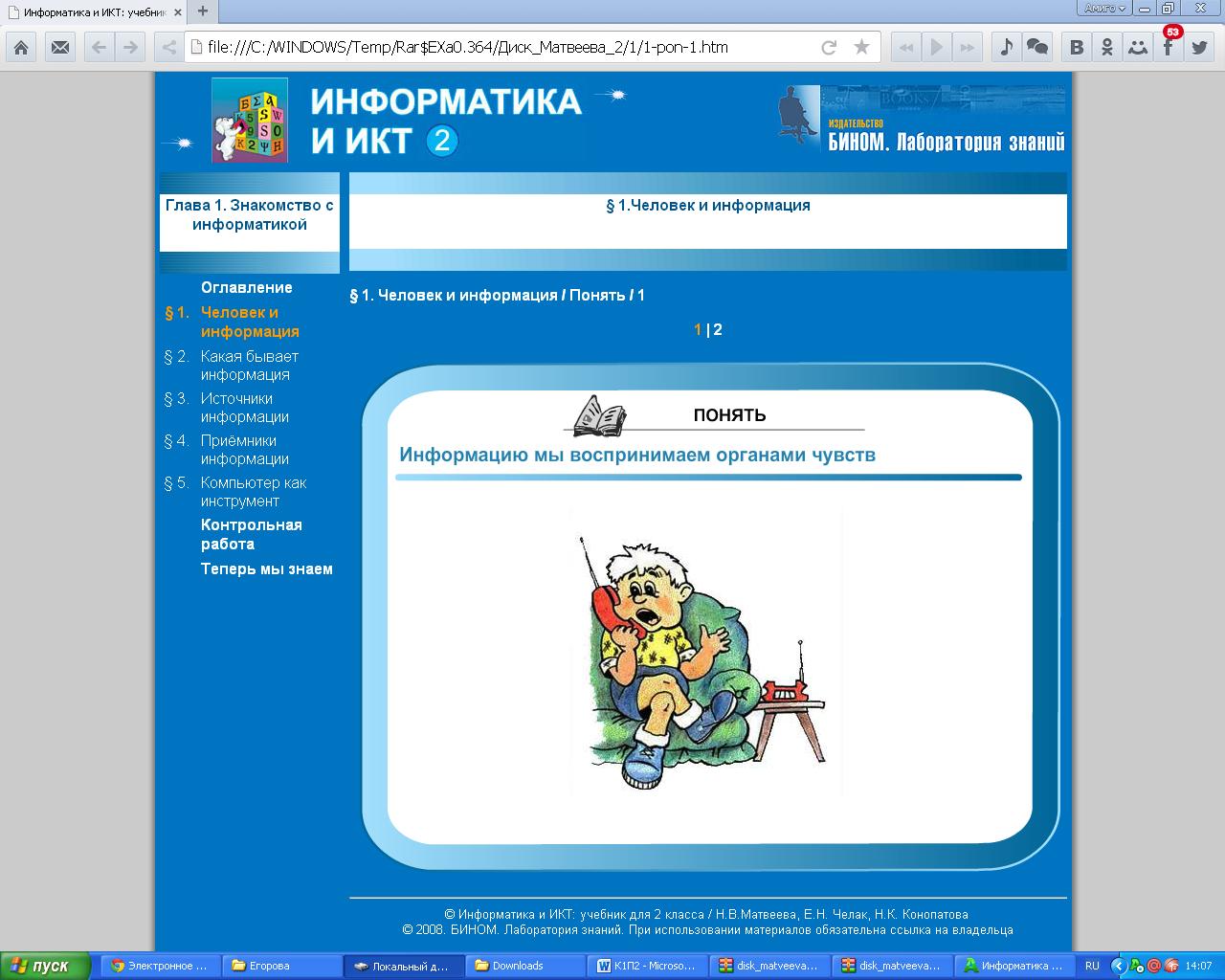 hello_html_m66c5c729.png