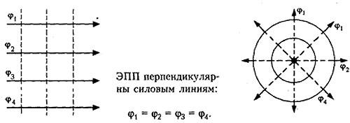 hello_html_m4f370890.jpg
