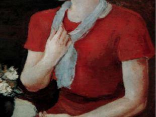 Ф.В. Антонов Портрет женщины в красном