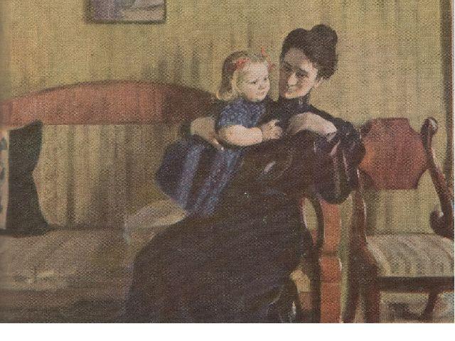 Б.Кустодиев «Портрет Кустодиевой с дочерью Ириной»