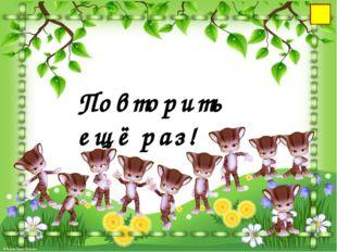 Информационные источники Рамка Листья Поляна Автор тигрят Ольга Бор http://ww