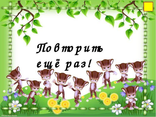 Информационные источники Рамка Листья Поляна Автор тигрят Ольга Бор http://ww...
