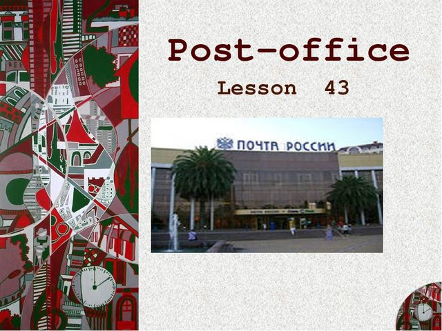 Post-office Lesson 43