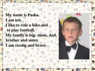My name is Pasha. I am ten. I like to ride a bike and to play football. My fa