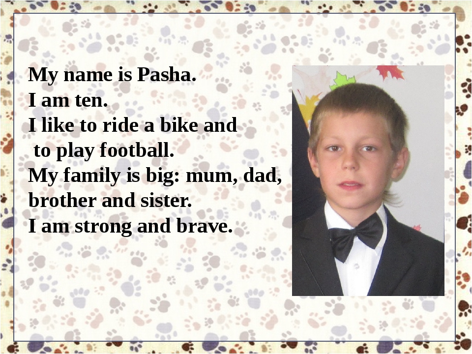 My name is Pasha. I am ten. I like to ride a bike and to play football. My fa...