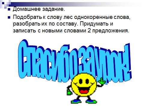 hello_html_1828ae4e.png