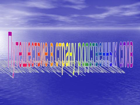 hello_html_24fd3f4b.png