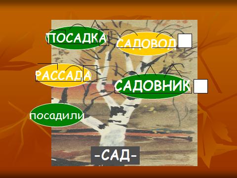 hello_html_4c0ba355.png