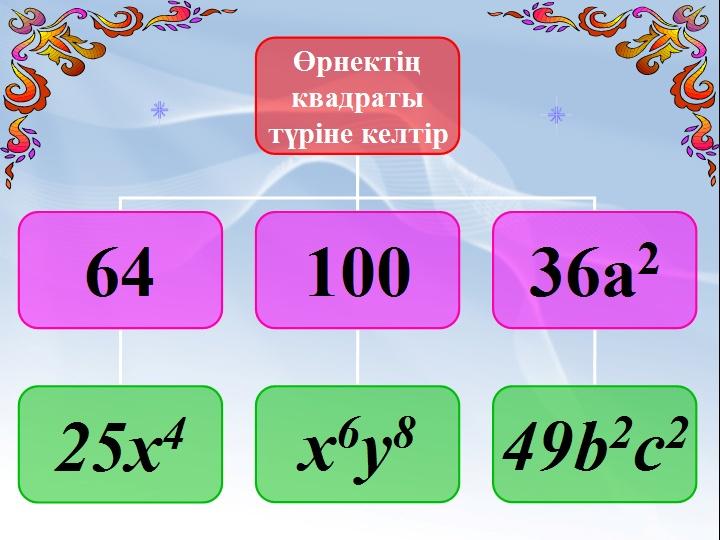 hello_html_41eaa1.jpg