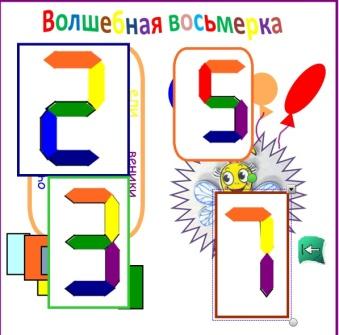 hello_html_3e676eac.jpg