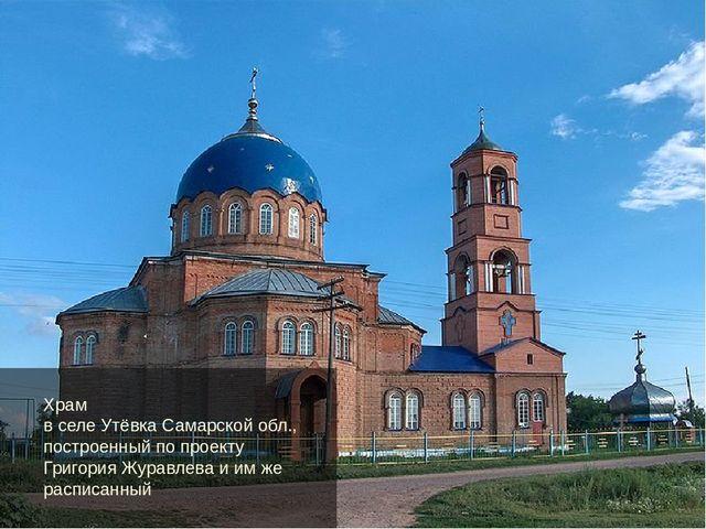 на фото: художник Григорий Журавлев (стоит) с братом Афанасием Звучит песня-п...