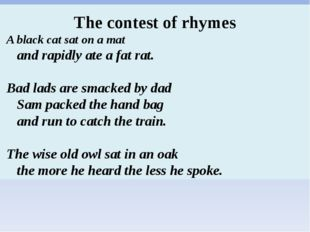 The contest of rhymes A black cat sat on a mat     аnd rapidly ate