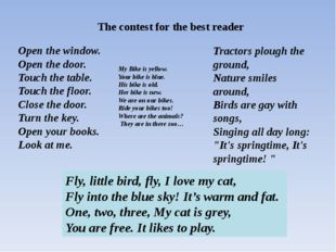 The contest for the best reader Open the window.            Open the door. To