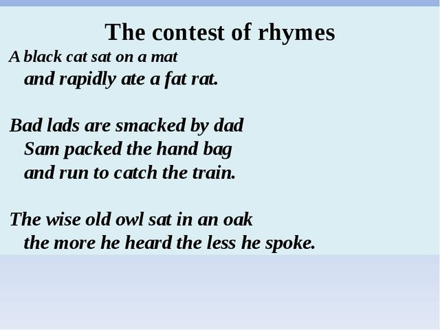 The contest of rhymes A black cat sat on a mat     аnd rapidly ate...