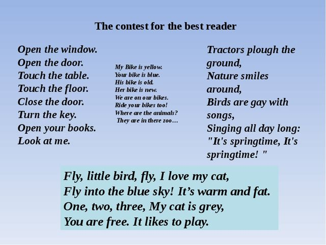 The contest for the best reader Open the window.            Open the door. To...