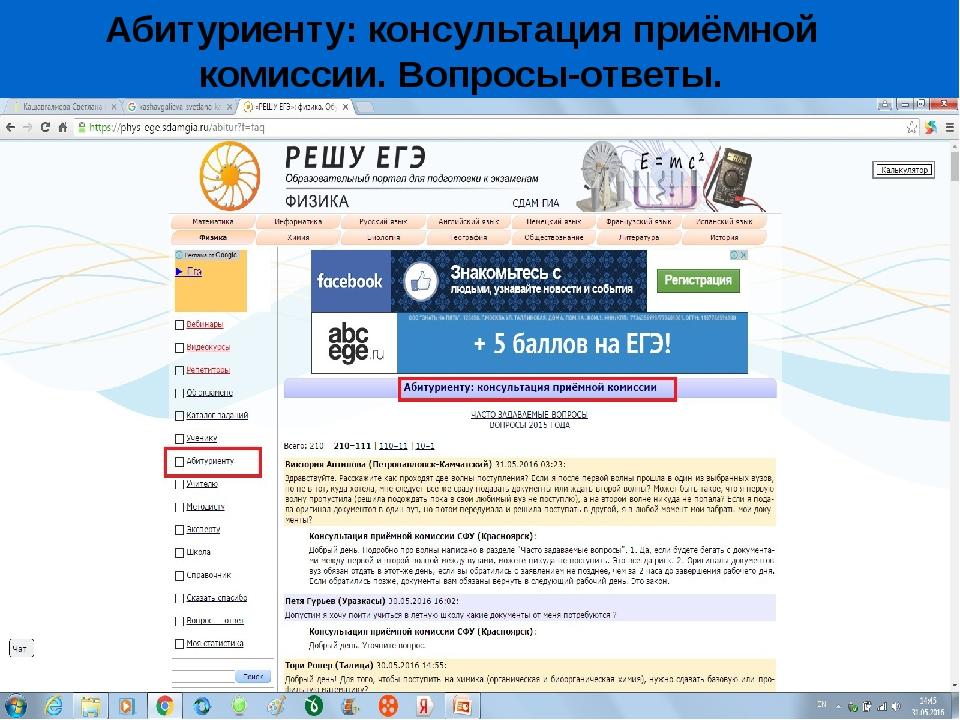 reshebnik-volkenshteyn-jpg-onlayn-na-kazahskom-kursovaya-kubgtu