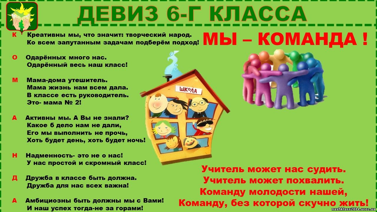hello_html_m2db8c248.jpg