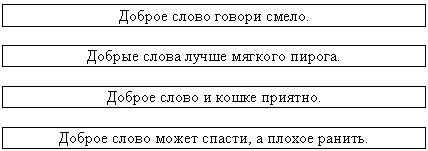 hello_html_29d4e074.jpg