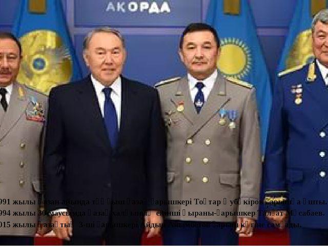 1991 жылы қазан айында тұңғыш қазақ ғарышкері Тоқтар Әубәкіров ғарышқа ұшты....