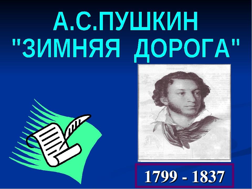 1799 - 1837