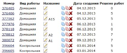 hello_html_m49536f4c.png