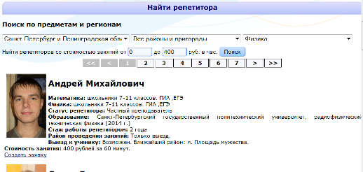 hello_html_m5aa83ae3.png