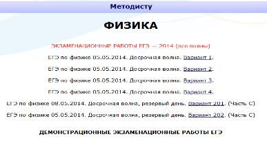 hello_html_m5df5e241.png