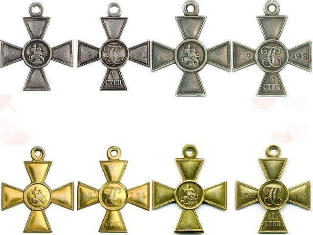 Георгиевский крест 4 степени Георгиевский крест 3 степени Георгиевский крест...