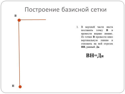 hello_html_m62adba6b.png