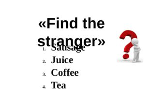 «Find the stranger» Sausage Juice Coffee Tea