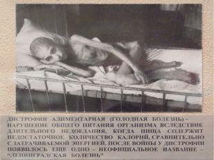 Нацистские преступления во время Второй мировой войны