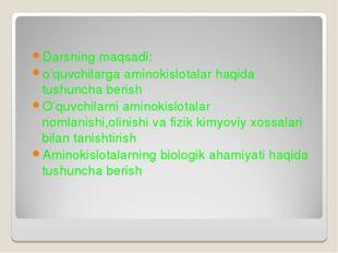 Darsning maqsadi: o'quvchilarga aminokislotalar haqida tushuncha berish O'quv