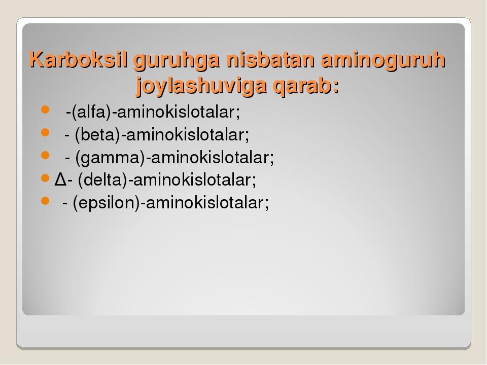 Karboksil guruhga nisbatan aminoguruh joylashuviga qarab: α-(alfa)-aminokislo...