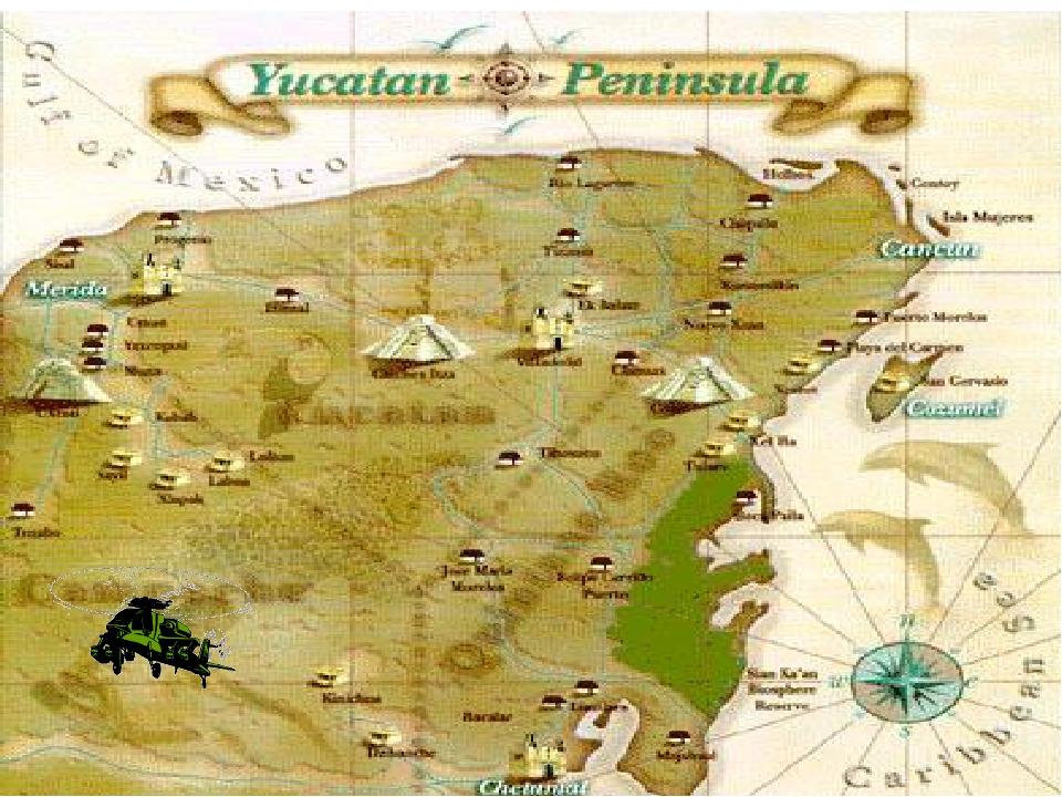Следующий пункт путешествия— полуостров Юкатан Полуостров Юкатан глубоко вд...