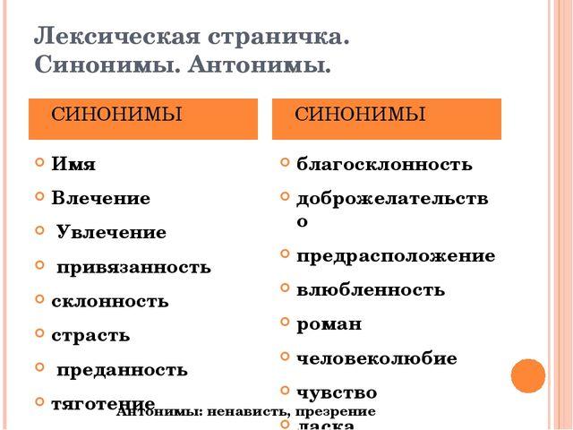 ВРОСШИЙ НОГОТЬ, АРОЧНАЯ ФОРМА, КАК ВЫЛЕЧИТЬ, Методика Елены Дзык