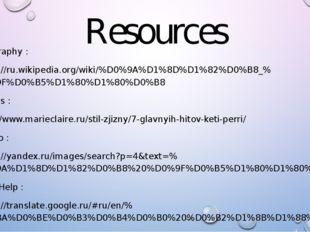 Resources Biography : https://ru.wikipedia.org/wiki/%D0%9A%D1%8D%D1%82%D0%B8_