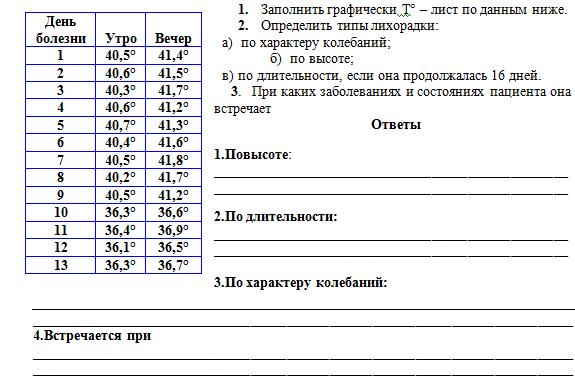 hello_html_6cbf26b7.png
