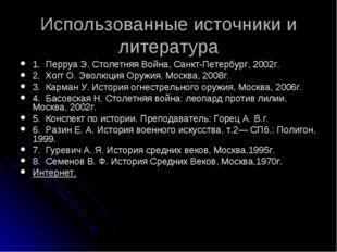 Использованные источники и литература 1. Перруа Э. Столетняя Война, Санкт-Пе