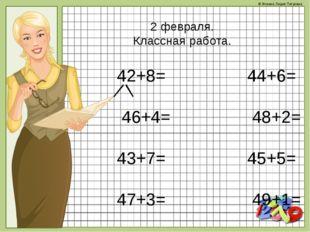 42+8=44+6= 46+4=48+2= 43+7=