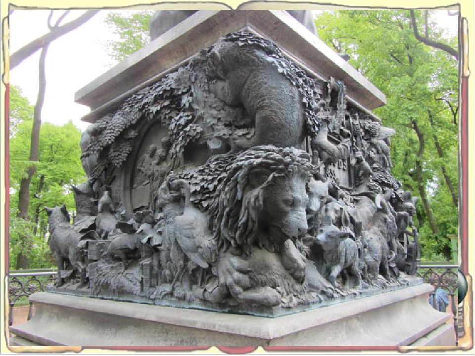 картинка памятника крылову в петербурге других драгоценных
