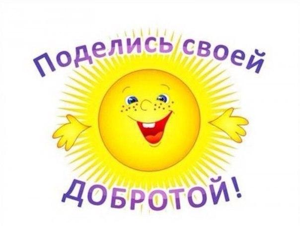 hello_html_m6cdd0595.jpg