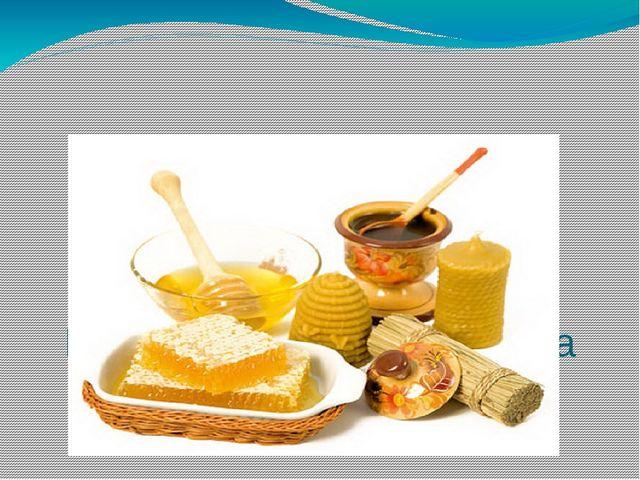 Башкортостан – республика душистого меда.