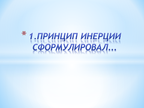 hello_html_11f67273.png