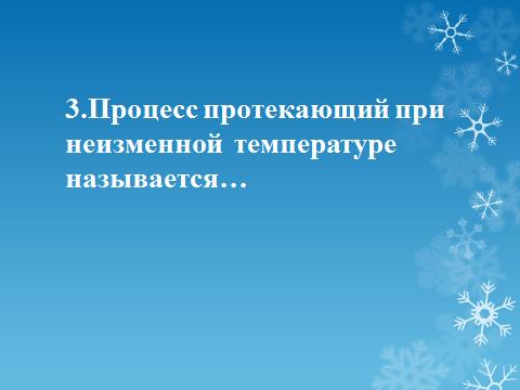 hello_html_1e3c8633.png