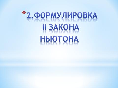hello_html_3c74e01.png